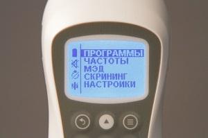 дэнас-аппарат