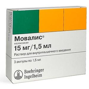Таблетки и уколы Мовалис