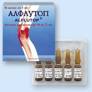 Афлутоп при артрозах