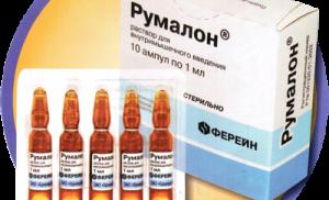 препарат румалон