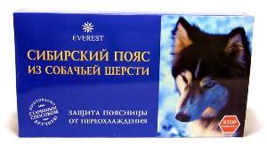 сибирский пояс