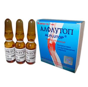 компоненты лекарства алфутоп