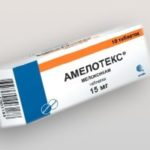 таблетки Амелотекс