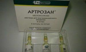 лекарство Артрозан