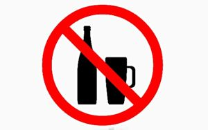 алкоголю стоп