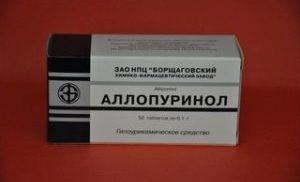 аллопуринол таблетки