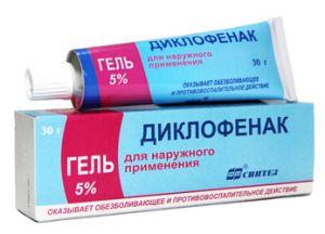 диклофенак при миозите