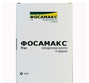 Фосамакс