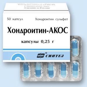 хондропротектор Хондроитин