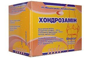 хондрозамин