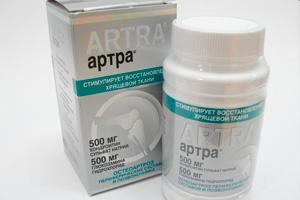 Лекарство Атра