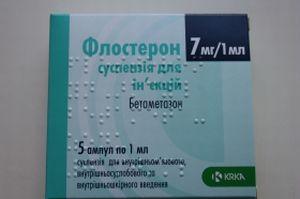 Лекарство Флостерон