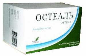 таблетки Остеаль