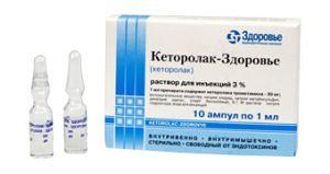Фармакокинетика лекарства Кеторолак