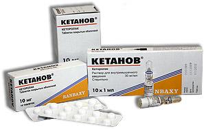 Препараты Кетанов