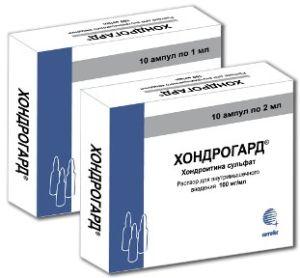 Лекарство хондрогард