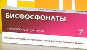 биосфосфанаты