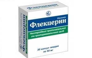 Хондропротектор Флекцерин
