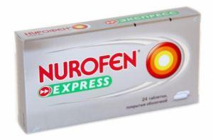 нурофен экспресс при болях