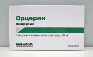 орцерин