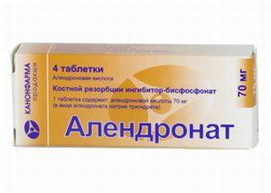 препарат от остеопороза