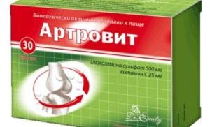 БАД Артровит