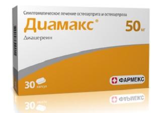 Диамакс