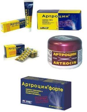 Артроцин формы выпуска