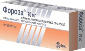 Препарат Фороза