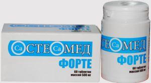 Остеомед Форте