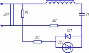 принципиальная схема прибора маг-30