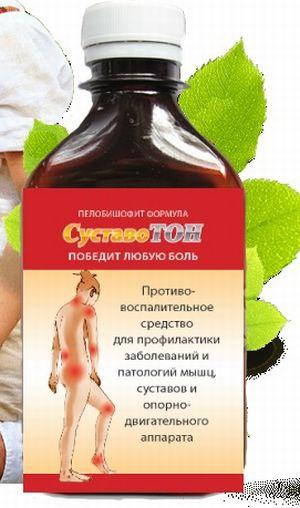 средство для здоровья суставов
