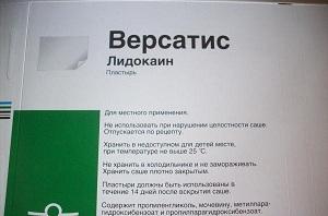 Версатитс