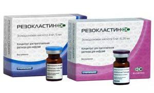 резокластин 5 мг