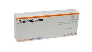 диклофенак в таблетках