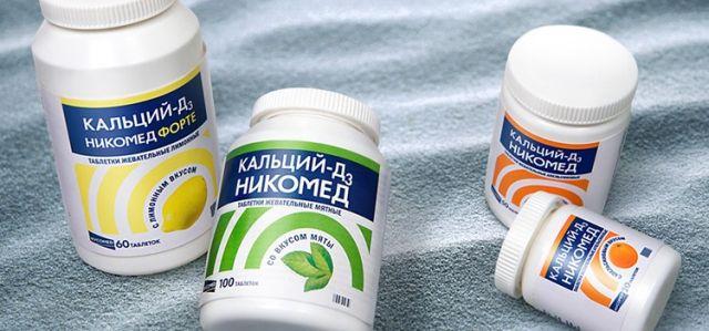 Средство с кальцием и витамином Д