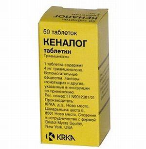 Таблетки Кеналог