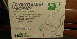БАД Глюкозамин