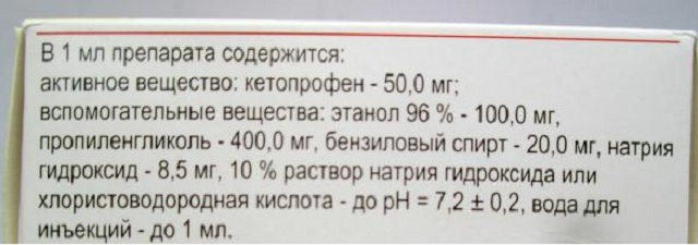 Состав Аркетала