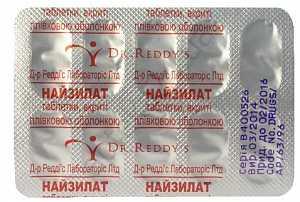 таблетки для суставов