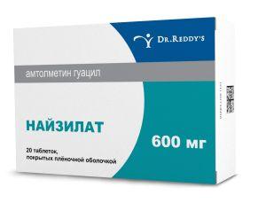 Найзилат для лечения суставов