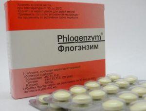 Флогэнзим