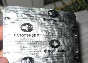 Таблетки энзимы