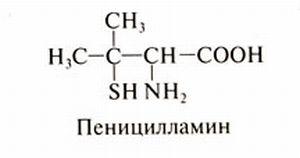 Формула пеницилламина