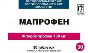Мапрофен