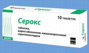 серратиопептидаза
