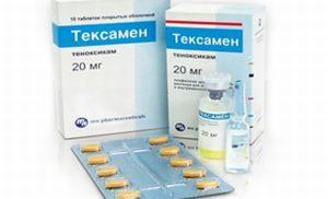 Таблетки и уколы Тексамен