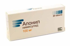 лекарство от боли апонил