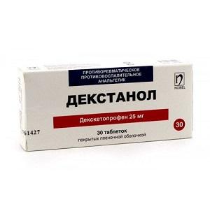 декстанол в таблетках