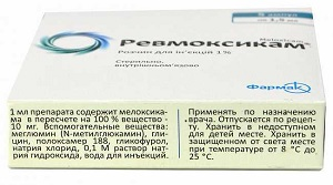 состав препарата ревмоксикам
